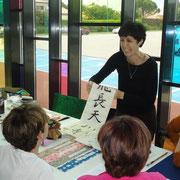 Au salon du Qi Gong le 9 juin 2013