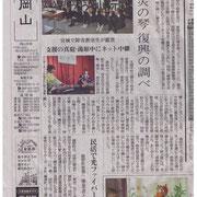 2013年1月12日読売新聞