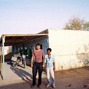 Wadi Halfa Hospital