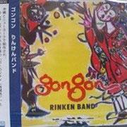 gongon 2,000円