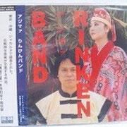 アジマァ 2,000円