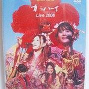 ティンクティンク カラハーイライブ 3,000円