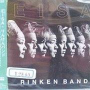 EISA 2,800円