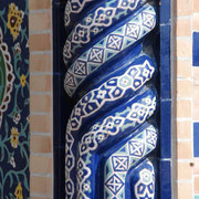 Samarkand, Detail am Museum des Ulugh Beg-Observatoriums
