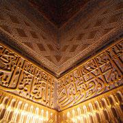 Samarkand, Gur Emir, in der Grabstätte von Amir Timur