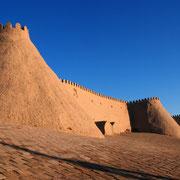 Chiwa, Stadtmauer