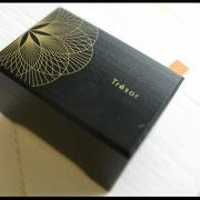 OMEGA SA Musikbox Holz lackiert 1-farbig bedruckt Gold