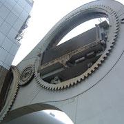 Roue dentée de la roue de Falkirk