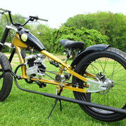 XYZ - FREEDOM GIRL - SUPER BIKE w/ 3 speed transmission