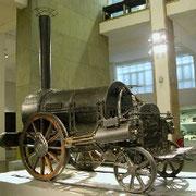 Museum JoCas