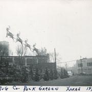 Air 10  - snaphsot 9x12,5cm - 1949 Kodak velox paper 50s - 4/5