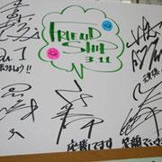 岩手県釜石市災害対策本部に寄せられたメッセージ。