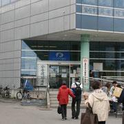 釜石市災害対策本部を訪問しました。