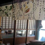お店のあちこちに『元気な』絵手紙風水彩画が!和みます☆