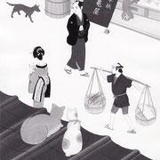 江戸の昼下がり