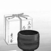 「潮騒はるか」葉室麟・月刊誌扉絵・第8話原画、2016