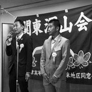 宮崎県東京事務所より企業誘致担当の佐野様、井上様のご挨拶