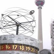 Weltzeituhr Berlin