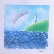 「虹と灯台」海の描き方がおもしろいですよ。