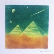 「ピラミッド」 音楽「四大文明」を聴きながら描く