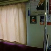 電車の窓にカーテン(新幹線じゃないのに;)