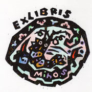 【EXLIBRIS】2015  <古伊万里 海老文あわび形皿>