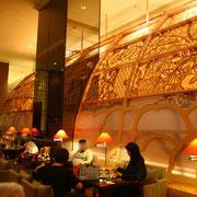 広島 ANAクラウンプラザホテル the Lounge