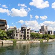 広島 自宅セミナー