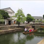 倉敷 鷲羽山 料理旅館 鶴形 新渓園
