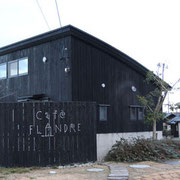 岐阜 Cafe FLANDRE