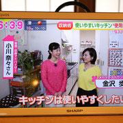 ドデスカ メーテレ 女子ハピ テレビ スッキリ片付け術