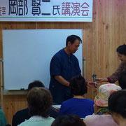 岡部先生の講演 福岡県 コアハウス二日市さん