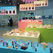 九州の各県のオススメ商品