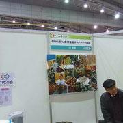お声を掛けて頂いたNPO法人食育ネットワーク福岡の中村さん