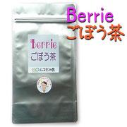 早川さんのごぼうを使ったBerrieごぼう茶