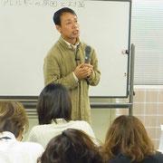 ムスビの会MI塾(マクロビオティック・インストラクター養成講座)in福岡 第2回岡部先生1
