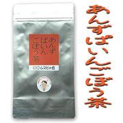 早川さんのごぼうを使ったあんずぱいんごぼう茶