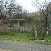 Один из домов на улице Кравченко