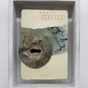 EVA ADEMI - GRUSS AUS CHIBA III - diverse Materialien, 20 x 15 x 6 cm, 2009
