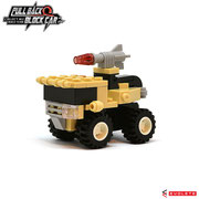 Blocks World Pull Back Block Car (K27A-8)