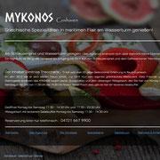 Mykonos Cuxhaven - Griechische Spezialitäten in maritimen Flair am Wasserturm genießen!