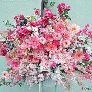 ¥15750 129x179x42 開店祝造花スタンド花