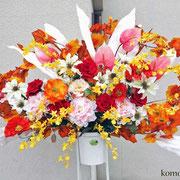 ¥15750 132x186x46 開店祝造花スタンド花