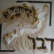 Tierseuche (zehn Plagen), Acryl auf Leinwand 100x100cm - 700,-€