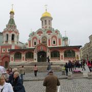 L'église de la Vierge de Kazan