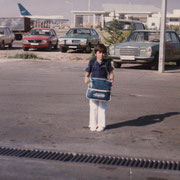 1978 - Aéroport de Damas