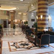Hall de l'hôtel Méridien