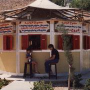 1978 - Sur la route de Al Ayoun