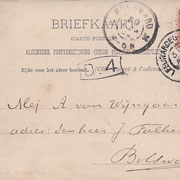 Ansichtkaart Gevangenis Leeuwarden A0008-b