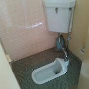 和式トイレ② ここは物入れに